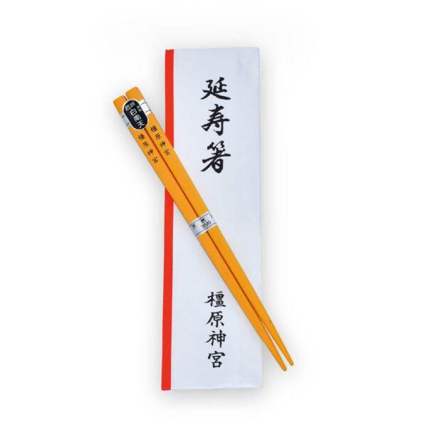 橿原神宮 授与品 延寿箸