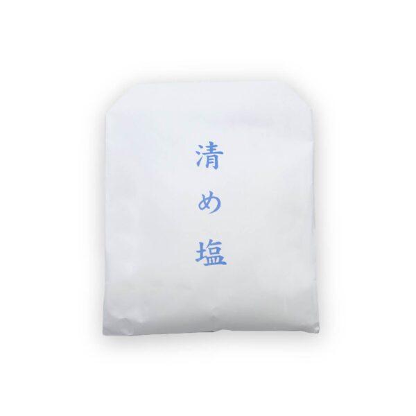橿原神宮 授与品 清め塩