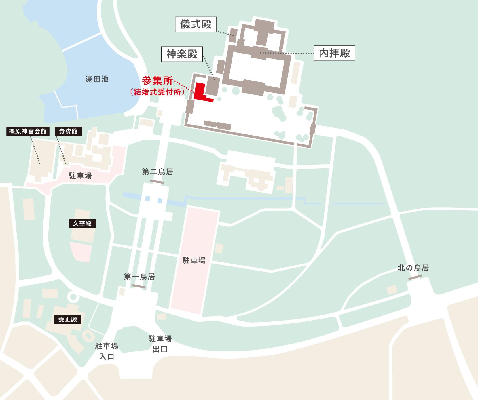 橿原神宮 境内地図 参集所