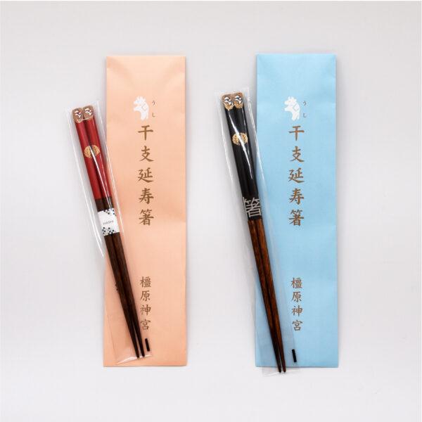 橿原神宮 授与品 干支延寿箸